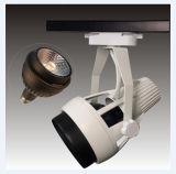 35W à LED de la tête de piste le rail lumière (TJ-Tl-P30C-S/N35W)