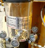 2017熱い販売25m3/H対シャフトの強制具体的なミキサー