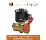 Válvula del agua del solenoide de la alta calidad, válvula eléctrica del agua del solenoide, DC24V