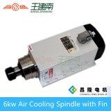 шпиндель 6kw 18000rpm 600Hz Er32 охлаженный воздухом с шпинделем с ребром