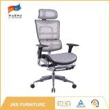 快適で調節可能な人間工学的の旋回装置のコンピュータの椅子