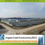 専門の鋼鉄構造建物の倉庫及び研修会