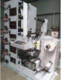 2를 가진 기계를 인쇄하는 Flexo는 절단과 시트를 깔기 정지한다