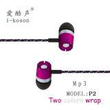 디자인 OEM 로고 입체 음향은 MP3를 위한 이어폰을 착색한다