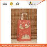 OEM 크리스마스 고품질 금 종이 봉지 또는 선물 부대 또는 사치품 부대