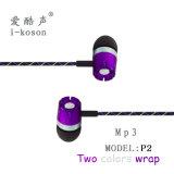 La conception de logo OEM Couleurs écouteurs stéréo pour MP3