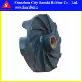Резиновый турбинка EPDM для насоса Slurry