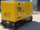 30kVA 24kwスタンバイのCumminsのディーゼル発電機セットの無声おおいGenset