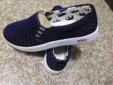 Высокое качество для ботинок людей вскользь, тапки/ботинок спорта