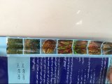 Сплетенные PP удобрение/питание муки маиса мешка упаковывая