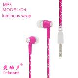 Световой индикатор TPE устройства обвязки сеткой дешевые цены для мобильных ПК лучшие наушники-вкладыши для наушников MP3