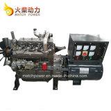 De hete Diesel van Weichai van de Verkoop 40kw Reeks van de Generator 44kVA Genset