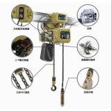 Vanbon 1tonの電気トロリーが付いている電気チェーン起重機