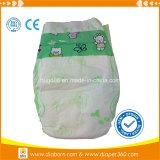 Quanzhouの卸し売り使い捨て可能な赤ん坊のおむつ
