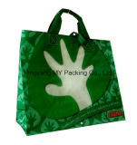 リサイクルされた漫画ボタンの閉じる防水PPによって編まれるショッピング・バッグ