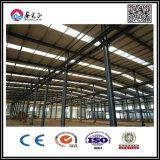 Almacén prefabricado del metal del diseño de la configuración del bajo costo de la estructura del precio de acero del edificio