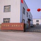 Venta caliente acrilamida de alta calidad para la industria de tratamiento de agua