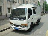 Isuzu 100p Double RowヴァンTruck (QL5040X8FWR)