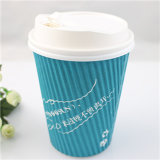 8oz Disposable Double Wall Paper Hot Coffee Cup с Lid