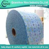 ISOの赤ん坊のおむつのための非編まれた正面テープ