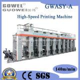 Печатная машина Gravure 8 цветов компьютера высокоскоростная (печатная машина бумаги крена специальная)