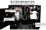 充電器が付いている2ton競争価格の側面の立場のタイプ電気バンドパレット