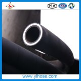Hydrulic flexible haute pression Spiraled flexible en caoutchouc