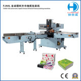 Machine à emballer de tissu facial (petit sac)