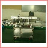 ステッカーのための自動分類機械