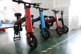 """Bicicleta elétrica da dobradura esperta com o """"absorber"""" de choque de Front&Rear"""