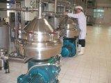 플랜트를 분리하는 고능률 우유 지방질