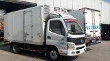 수송 (FRP 트럭 바디) 냉장된 트럭 바디