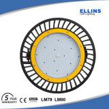 産業LED高い湾ランプLED UFO高い湾の倉庫