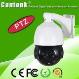 HD IP P2pの屋外の高速ドームPTZのカメラ