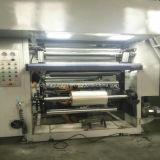 아크 시스템 필름을%s 기계를 인쇄하는 고속 8개의 색깔 윤전 그라비어