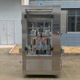 高性能の自動食用油のプラント料理油の充填機