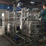 آليّة [أوهت] أنبوبيّة معقّم [أوهت] تعليم آلة عصير تعليم سعر