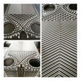 De alta seguridad de acero inoxidable SS304 Apv A055 / SS316L placa intercambiadora de calor