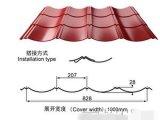 Застекленный крен листа толя плитки формируя машину для панели крыши металла Corrugated