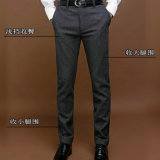 Wool Business Suit Pants for Men
