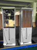 Heißer Verkaufs-Fußboden-stehende Luft-Kühlvorrichtung, bewegliche Luft-Kühlvorrichtung (JH157)
