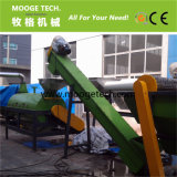Rigid Plastic PE PP HDPE Máquinas para reciclagem de resíduos de plástico