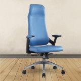 Hyl-1058 Chaire de chaise pivotante Chaise de bureau pivotante Chaise de bureau