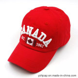 急な回復の帽子の野球帽