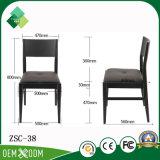 販売(ZSC-38)のための新しいモデルのレストランの家具の革クッションの椅子