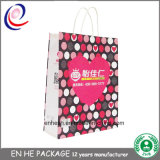 Personalize Cheap Gift Paper Bag with Logo
