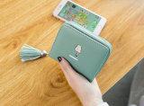 새로운 판지 학생 창조적인 귀여운 짧은 지갑 (BDMC152)