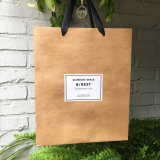 Sac de papier de Brown de sacs à provisions de prix usine