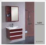 Ванной комнате (625)