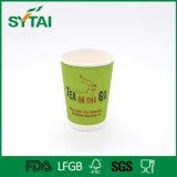 Buenas tazas al por mayor del papel de empapelar de la ondulación de la alta calidad de la impresión para las bebidas calientes